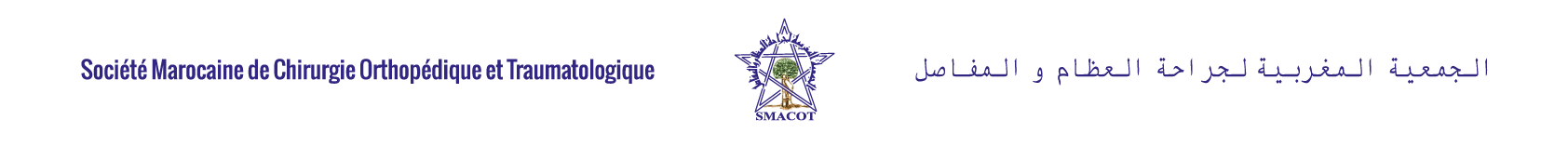 SMACOT